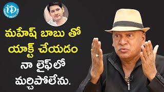 Rajendra Prasad about Superstar Mahesh Babu