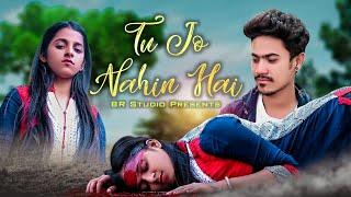 Tu Jo Nahin Hai, To Kuch Bhi Nahin Hai, Manan   - YouTube
