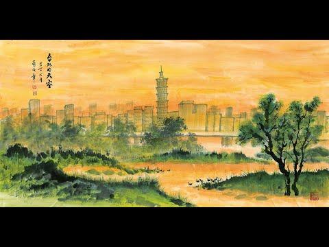 蔡俊章博士 台北的天空畫作導覽