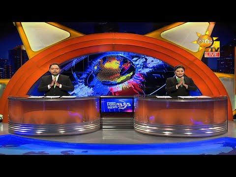 Hiru News 9.55 PM | 2020-10-28