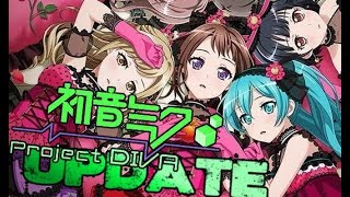 NEW EXEX CHARTS & RHYTHM GAME COLLAB!!