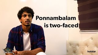 bigg boss tamil episode 50 hotstar - मुफ्त ऑनलाइन