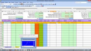 Торговля на бирже через quik видео курс доллара forex онлайн