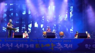 Sacheon International Percussion Festival 2013.(Sunrise Ensemble) vietnam