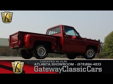 Video of '76 C10 - LUYM