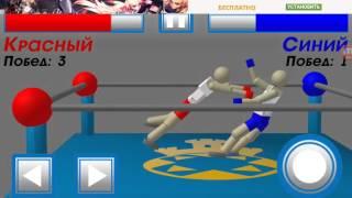 Смешной - бокс
