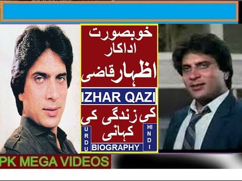 best of shiva and izhar qazi with umar sharif and moin akhter 1