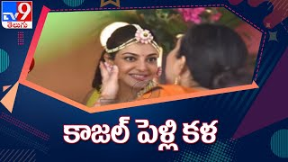Screenshots :  Entertainment News - TV9