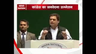 Rahul Gandhi Says Demonetisation Move Was Taken Without Consulting RBI