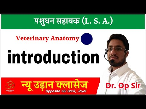 Veterinary Anatomy Basic Introduction By Dr. O.P. Raika Sir  New udaan classes