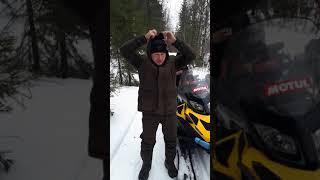 Костюм зимний remington trail camo