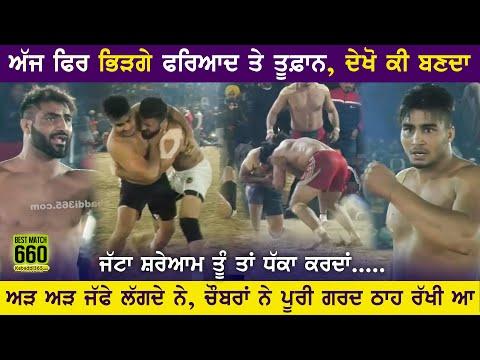 660 Best Match | Kalsian Vs Dhandoli | Dhanaula (Barnala) Kabaddi Tournament 07 Dec 2019