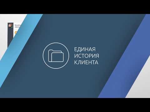 Видеообзор LiveTex