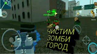 Block Sity Wars #2 - ВЫПОЛНЯЕМ МИССИИ