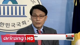 Political parties diverge on prospect of Park
