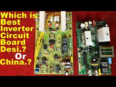 Inverter PCB - Inverter Control Card Latest Price