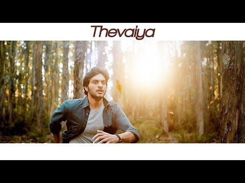 Thevaiya