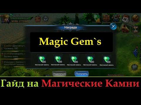 Герои меча и магии 5 компания 5