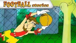 Футбольные истории 11 | Мультфильмы |