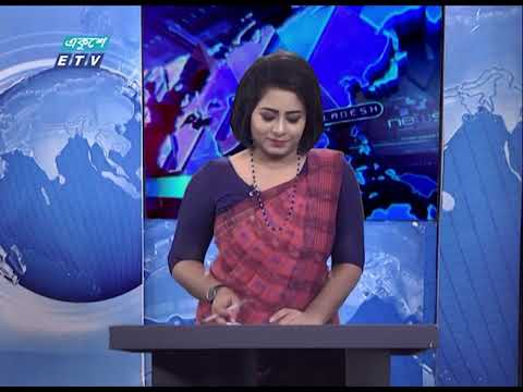 09 AM News || সকাল ৯টার সংবাদ || 20 July 2020 || ETV News