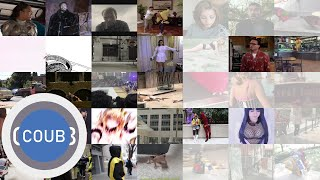 COUB IN COUB #5 | приколы, розыгрыши, кино, девушки, машины, аниме и многое другое