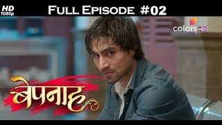 Bepannah - Full Episode 2 - With English Subtitles