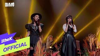 [MV] Raina(레이나), NADA(나다) _  Piggyback Ride(어부바) (Live Ver.) (MBN MISS BACK(미쓰백) Part.2)
