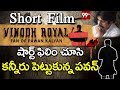 Pawan Fan 'Vinod Royal Fan of Pawan Kalyan' Short Film