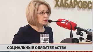 Социальные обязательства. Новости. 21/03/2019. GuberniaTV