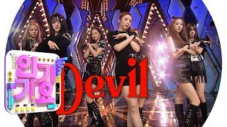 CLC(씨엘씨) - Devil @인기가요 Inkigayo 20190908