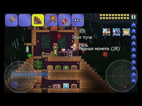 Прохождение игры Terraria на Андроид! Серия 56--- Новая хата