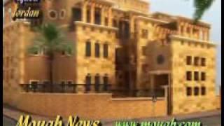 تحميل اغاني mouab2010. عازر حبيب / عم لملم حناني MP3