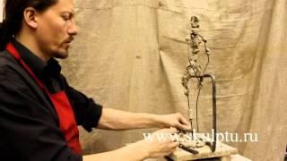 Смотреть онлайн Урок лепки скульптуры для начинающих (пластилин)