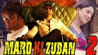 Mard Ki Zuban  Dubbed Full Movie Hindi Movies  Full Movie Hd