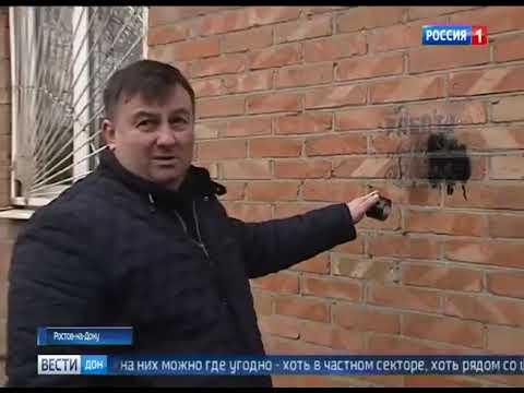 В Ростове прошла акция по уничтожению рекламы наркотиков на фасадах зданий