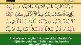 Gambar cover ishak danış 12. cüz (komple video hatim)