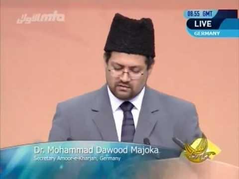 Die gesellschaftliche Bedeutung der Scharia - Dr. Muhammad Dawood Majoka