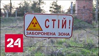 Ядерные аппетиты: Украина хочет независимости для АЭС. 60 минут от 18.01.2019