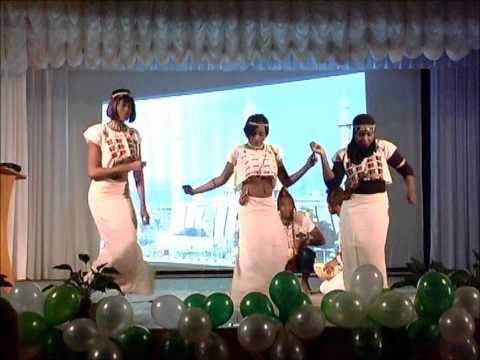 hausa/fulani dance