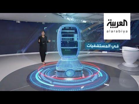 العرب اليوم - شاهد: الروبوتات تشهد إقبالًا عالميًا من المستهلكين والمصنعين