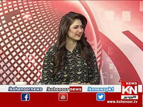 Kohenoor@9 12 June 2020 | Kohenoor News Pakistan