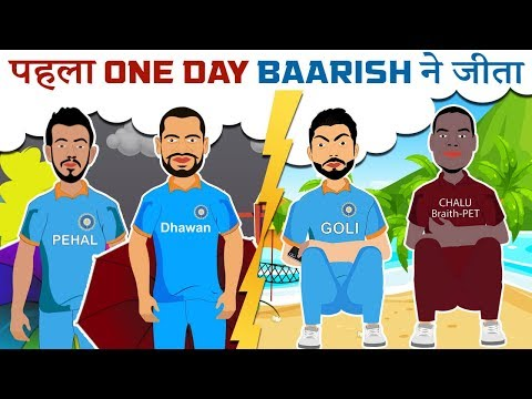 India vs West Indies 1st ODI Spoof   Highlights   #INDvsWI