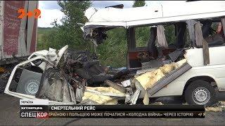 Автобус Київ-Рівне розбився на Житомирщині: 10 загиблих