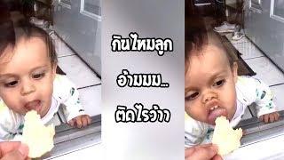 รวมคลิป Fail พากย์ไทย #21