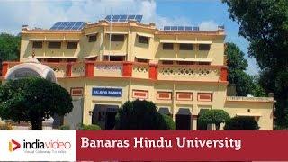 Banaras Hindu University (BHU)