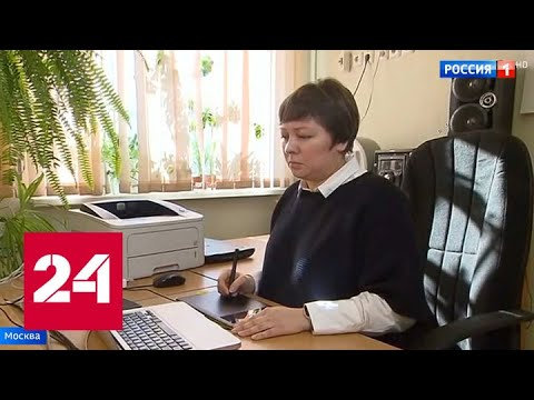 Свободное посещение в столичных школах: как проходит дистанционное обучение - Россия 24