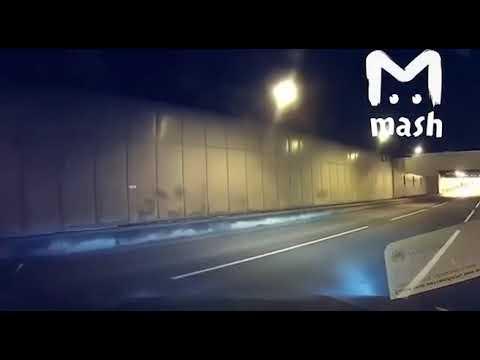 Смертельное ДТП в Гагаринском тоннеле в Москве