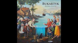 Kadr z teledysku Brudna Miłość tekst piosenki Piotr Bukartyk