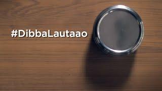 #DibbaLautaao   Let