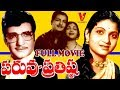 PARUVU PRATISTA | TELUGU FULL MOVIE | NTR | ANJALI DEVI | GUMMADI  | V9 VIDEOS